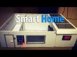 Прототип умного дома на платформе Arduino (Smart Home)