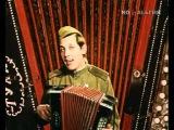 Золотухин, Валерий - На солнечной поляночке (1975)