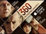 Калейдоскоп любви   /   360     2011     Official Trailer