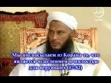 Рукъя Чтение Корана при болезни 360 р размер 22 МБ