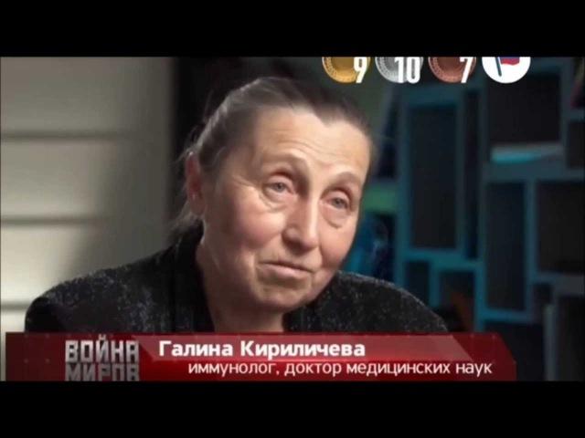 Г.Б. Кириличева об иммунной системе детей и целях вакцинации