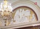 Мариинский дворец Экскурсии по Петербургу Утро на 5