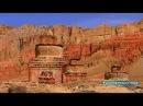 Шамбала Мустанг Королевство ЛО Cвященные пещеры Буддизм Бон по