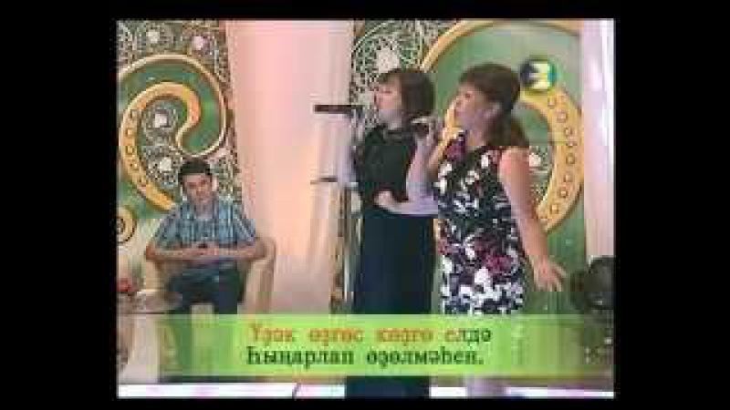 Зиля Лира на передаче Дарман (канал БСТ)