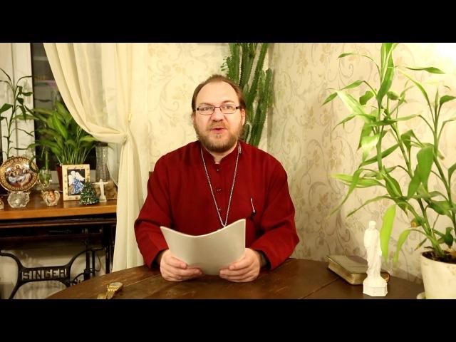 Весь Ветхий Завет. Книга Бытие. Часть 15