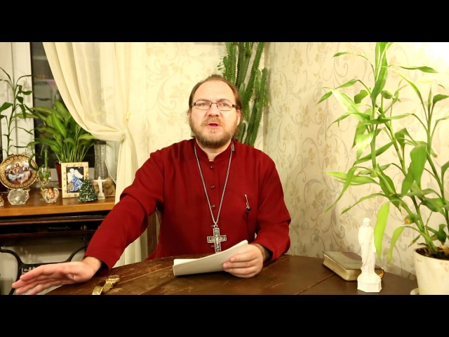 Весь Ветхий Завет. Книга Бытие. Часть 14
