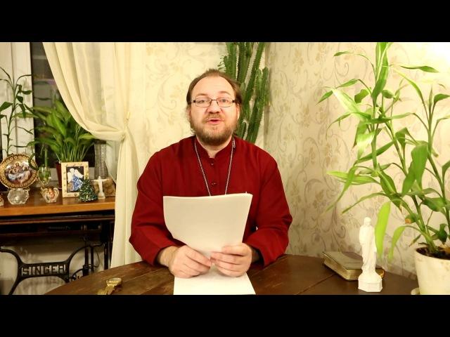 Весь Ветхий Завет. Книга Бытие. Часть 16