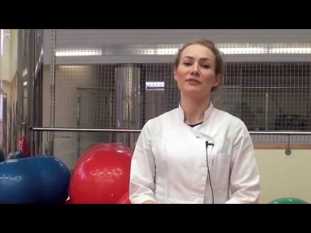 Переход ребенка из положения лежа на спине в положение сидя. Союз педиатров России.