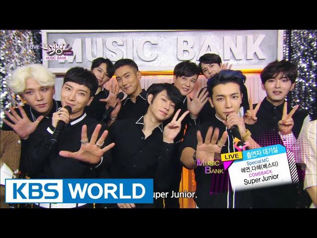 15 сент. 2014 г.Super Junior - Shirt / MAMACITA (아야야) [Music Bank COMEBACK / 2014.08.29]