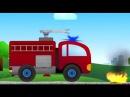 Машинки  Скорая Помощь  Пожарная  Полицейская  Развивающий Мультик  Про Полицейская Пожарная