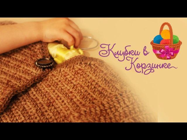 Принцип вязания кардигана крючком KVK
