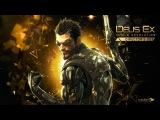 Deus Ex   Human Revolution Director's Cut  прохождение часть 1