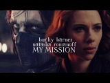 bucky barnes &amp natasha romanoff my mission