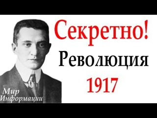 Интервью Керенского - Другой Взгляд! Угроза Революции!