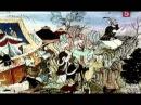 Живая история — «Секреты Чингисхана» 2004
