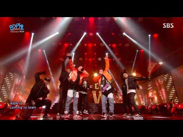 IKON - '이리오너라(ANTHEM)' 1129 SBS Inkigayo