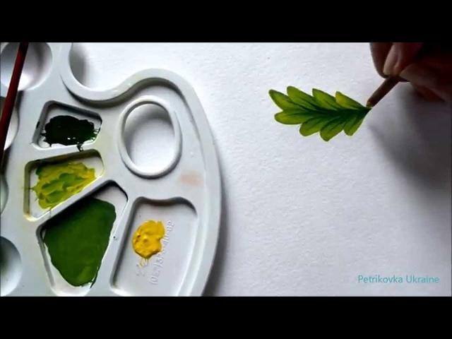 урок Петриковской росписи. рисуем листик с растушевкой (Petrikovka Ukraine)