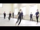 Открытый урок Современной хореографии джаз, модерн, контемпорари, афро-джаз 2014 М/ХЭ 2 курс