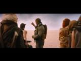 Безумный Макс Дорога ярости/Mad Max: Fury Road (2015) Фрагмент №4