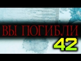 [Dark Souls 2: Scholar of the First Sin #42] Холодные Окраины - Бомбалейло