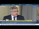 ПОЛУЧИТЕ...!!! Президент Польши считает закон о героизации УПА препятствием в отношениях с Украиной