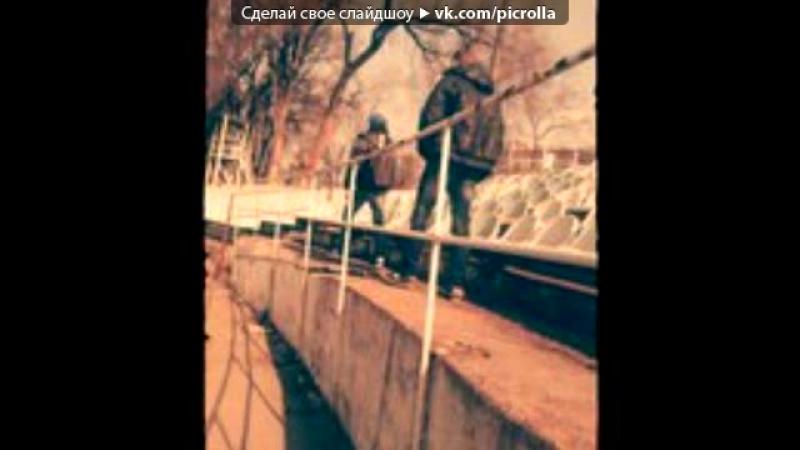«мои БРО ))» под музыку Curbi - Rubber (Original Mix) - Soundvor.ru. Picrolla