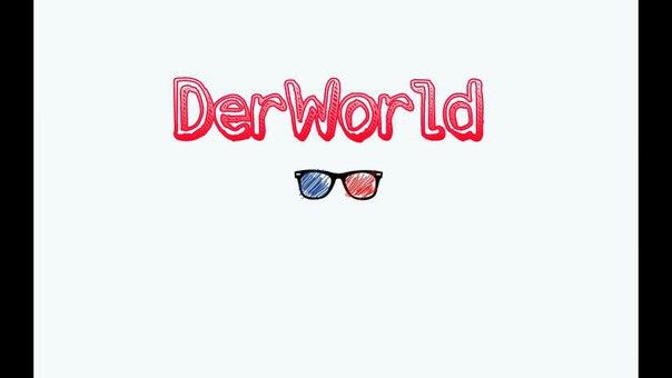 Сервер DerWorld!