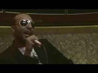 Arash feat. Shaggy - Donya