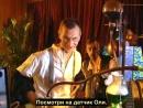 ◄Бомба(1997)реж.Дмитрий Месхиев