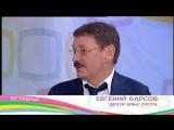 Евгений Барсов депутат Думы г. Сургута