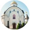 Храм Преподобной Евфросинии Московской