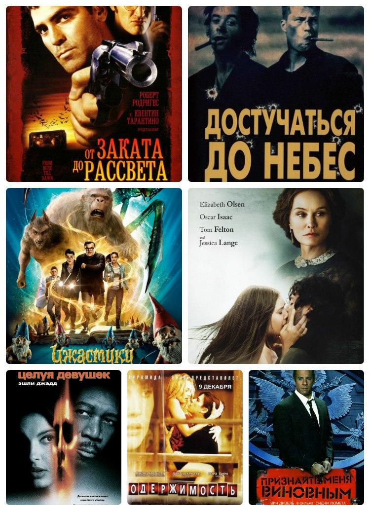 Афиша Тамбов Первый Киноснайпер 2016 года!:) 16 января