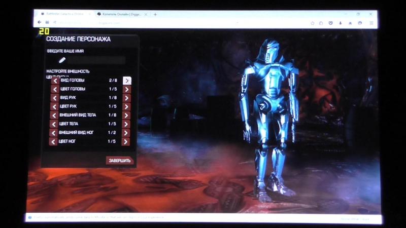 Играем Battlestar Galactica (Звездный крейсер Галактика, BSG) на планшете с cpu Z3735 и Z3736 и новых z8300 tablet gameplay tes
