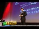 Фильм про гея педофила выиграл золотого льва на Венецианском фестивале