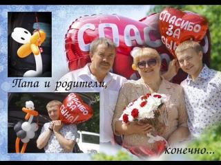 Фильм Макс, Даша и сынок. Выписка июнь 2013 г.