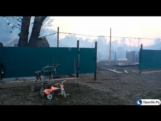 Кувандык Васильевка пожар