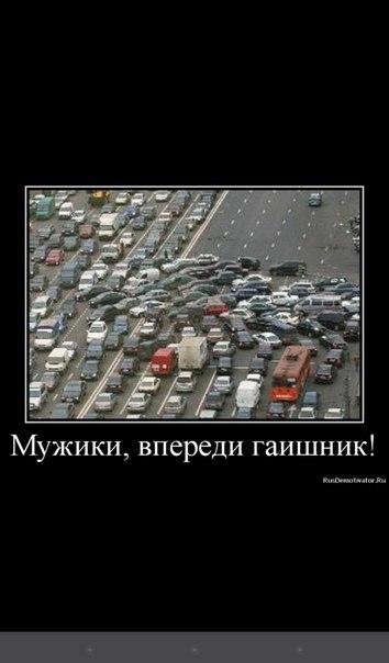 Heise ззззз обсуждение на liveinternet - российский