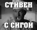 Илья Давыдов фото #21