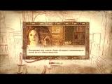 Oblivion Cезон 2 #31 Девочки, раздевайтесь