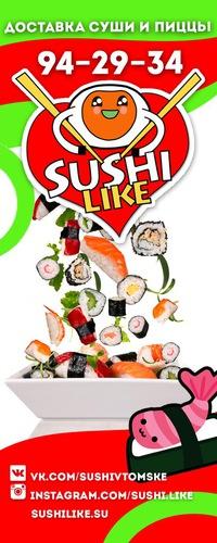 Доставка суши в Томске   Sushi Mania - Главная