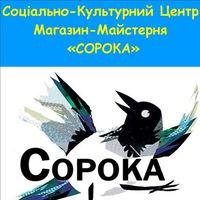 soroka54321