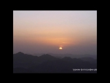 Egypt tourism - Moses Mountain Sinai Sunrise  Восход солнца и рассвет на горе Моисея В Египте