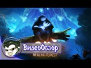 Обзор игры Ori and the Blind Forest
