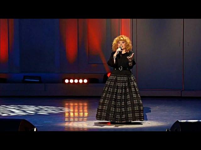 Alla Pugacheva / Алла Пугачева - Ты не стал судьбой 2013 HD ★NEW★