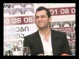 Murat Yildirim ..&amp ...G e o r g i a