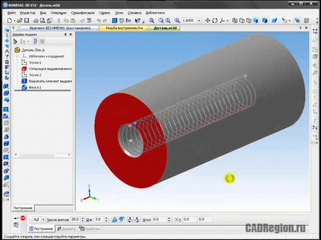 Нарезание внутренней метрической резьбы в САПР Компас-3D