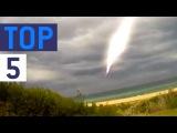 Прикольная подборка заснятых метеоритов, Top 5 UFO Sightings || JukinVideo Top Five