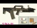 Combat small arms KBP Tula (Стрелковое оружие КБП Тула)