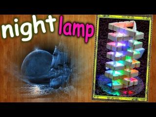 Как сделать ночник РАДУЖНАЯ ЗВЕЗДА своими руками / How to make a night lamp Rainbow star