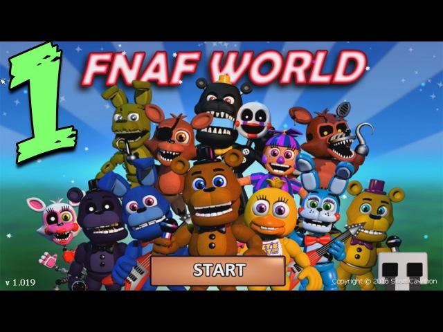 FNAF WORLD ПРОХОЖДЕНИЕ - ДОБРО ПОЖАЛОВАТЬ! 1